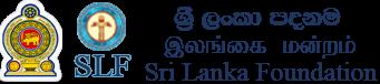 sri lanka foundation